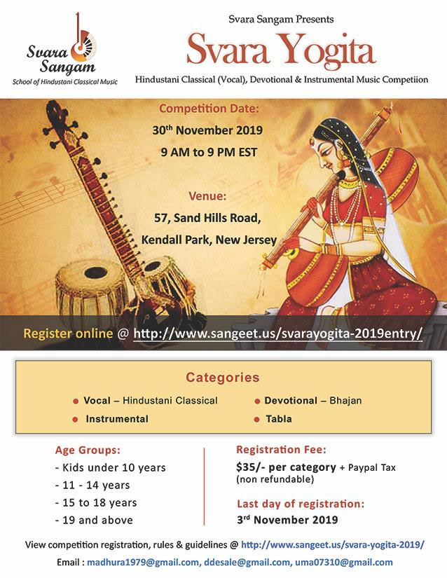 Svara Yogita 2019 - Hindustani Classical Vocal and Instrumental Competition organized by Svara Sangam